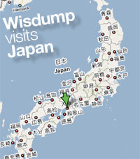 Wisdump in Japan: What do you want to see?