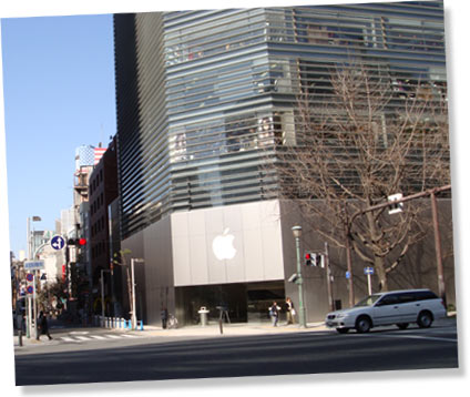 Apple and Nike in Japan